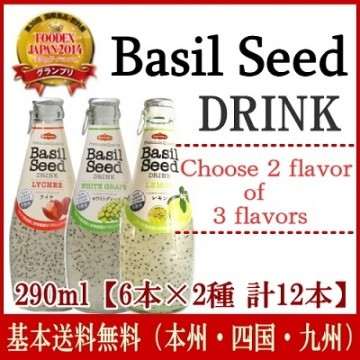 basilseed_6-2