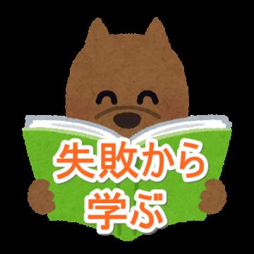 book_inu_yomu1