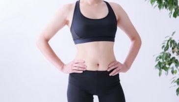 糖と脂肪の吸収を抑える成分を含むファンケルカロリミットでダイエットチャレンジした結果!